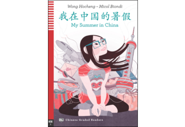 My Summer in China + CD