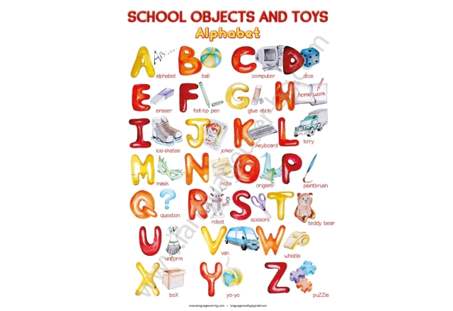 """ABC poster """"School objects and toys"""" - постер"""